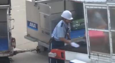 Como os japoneses tratam suas bagagens no aeroporto